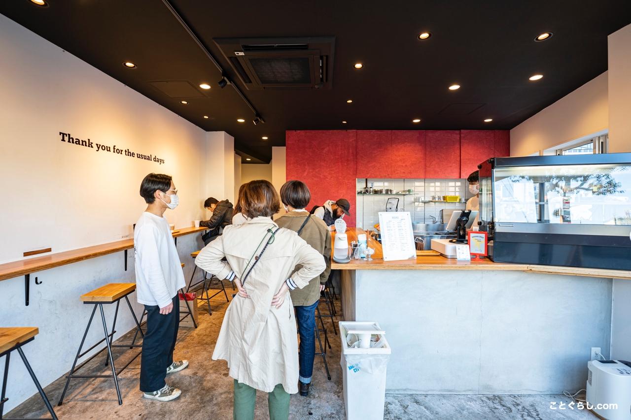 KOMEKOYA COFFEE STANDS   コメコヤコーヒースタンド